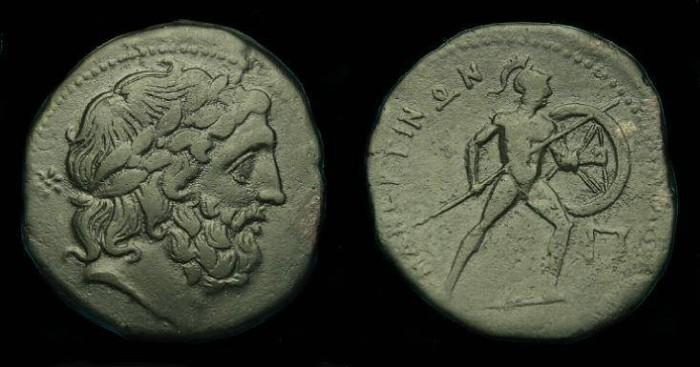 Ancient Coins - Sicily.  Messana. The Mamertini.  Ae pentonkion.  Nice quality.