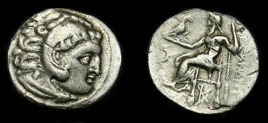 Ancient Coins - Alexander III the Great.  Ar drachm.  336-323 BC.