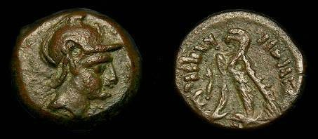 Ancient Coins - Ptolemy IV.  Ae15.  221-204 BC.  Nice detail.