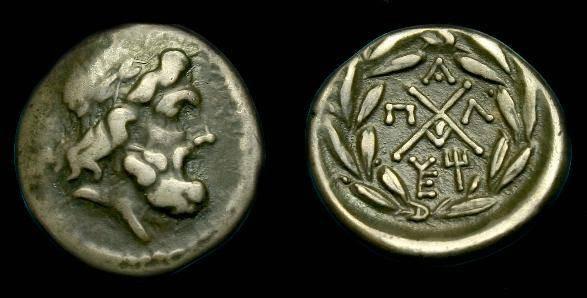 Ancient Coins - Achaean League.  Ar hemidrachm.  196-148 BC.