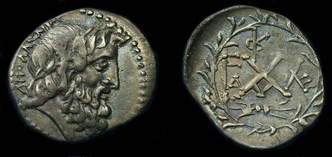 Ancient Coins - Achaean League.  Elis.  Ar hemidrachm.  30BC.  Nice collection tone.
