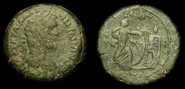 Ancient Coins - Antoninus Pius.  Ae hemidrachm.  138-161 AD.  Rare Pharos reverse.