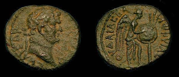 Ancient Coins - Judaea. Agrippa II.  Ae20.  55-95 AD.  Good detail for issue.