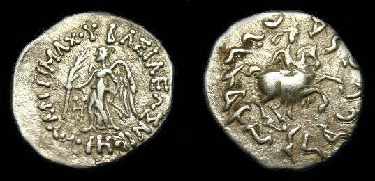 Ancient Coins - Indo-Greek.  Antimachos.  Ar drachm.  171-160 BC.