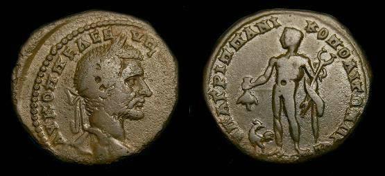 Ancient Coins - Macrinus.  Ae26.  217-218 AD.