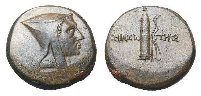 Ancient Coins - RARE PAPHLOGONIA  SINOPE  AE 26
