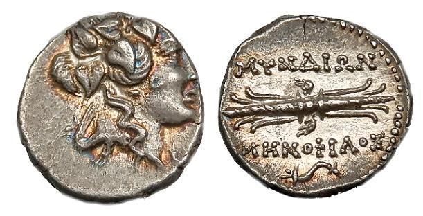 Ancient Coins - RARE CARIA MYNDOS AR HEMIDRACHM AMPHYKTION MAGISTRATE