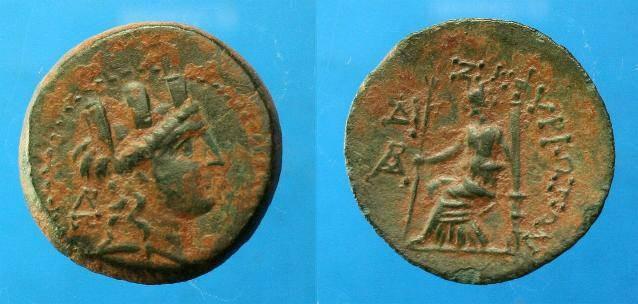 Ancient Coins - Cilica.  Zephyrion.  Ae 21.  C. 1st century BC.  Super detail.