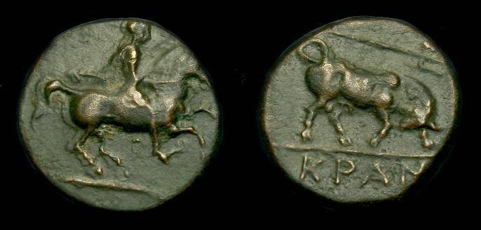 Ancient Coins - Thessaly, Krannon.  Ae 15.  400-344 BC.  Super example.