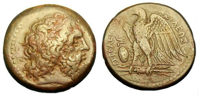 Ancient Coins - PTOLEMY  II  AE  28.