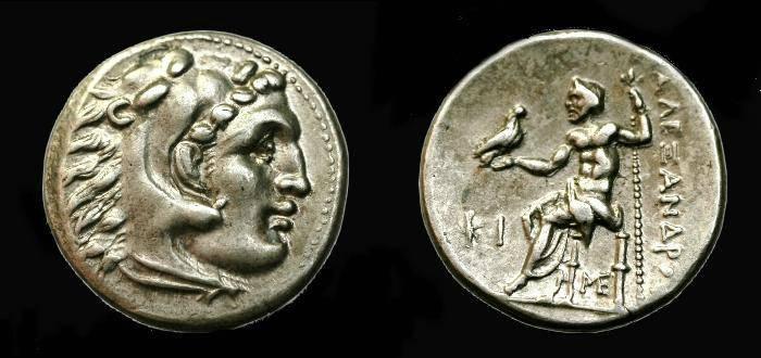 Ancient Coins - Alexander III the Great.  Ar drachm.  Lampsakos mint.  C. 336-323 BC. Super coin.