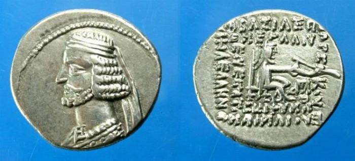 Ancient Coins - Parthian.  Mithradates III.  Ar drachm.  C 57-54 BC.  Mithradatkart mint.