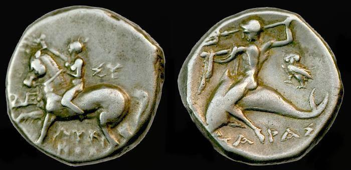 Ancient Coins - Calabria.  Tarentum.  Ar stater.  C. 272-240 BC.  SCARCE.