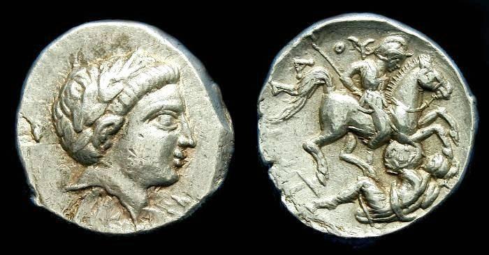 Ancient Coins - Paeonia.  Patraos.  Ar tetradrachm.  C. 335-315 BC.  Nice coin.