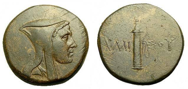 Ancient Coins - PONTOS  AMISOS  AE 27