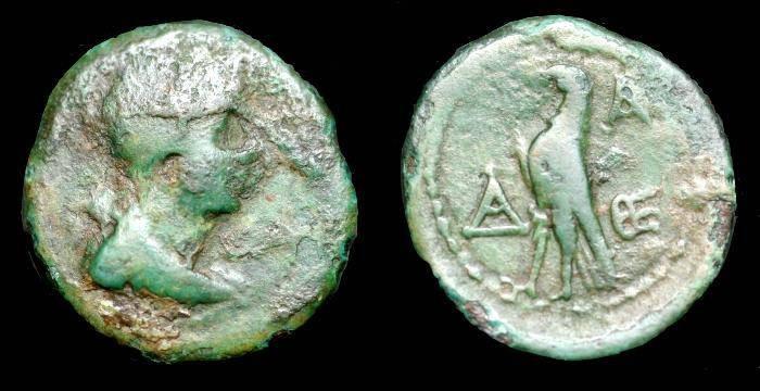 Ancient Coins - Lakedaimon. (Sparta).  Ae tetrachalkon.  C. 40-30 BC.  RARE.