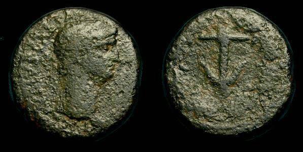 Ancient Coins - Claudius.  Samaria, Caesarea Maritima.  Ae 22.  Scarce.