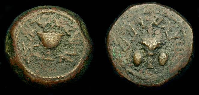 Ancient Coins - Jewish War.  Ae eighth.  69-70 AD.  Year 4.