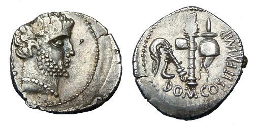 Ancient Coins - RARE CN DOMITIUS CALVINUS AR DENARIUS