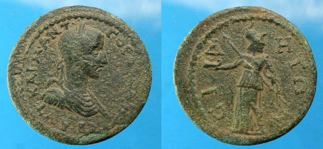 Ancient Coins - Gordian III.  Ae 25.  C. 238-244 AD.