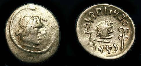 Ancient Coins - Himyarites of Arabia.  Ar half denarius.  50-150 AD.