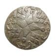 Ancient Coins - BEAUTIFUL BRONZE BUTTON
