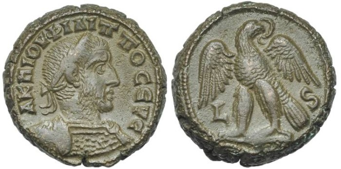 Ancient Coins - EGYPT, Alexandria. Philip I. BI Tetradrachm # DI 7249