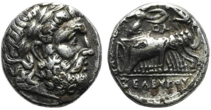 Ancient Coins - SYRIA Seleucid Kingdom Seleukos I. AR Drachm Elephant Quadriga #7031