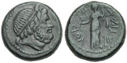 Ancient Coins - SICILY, Syracuse. Roman rule. After 212 BC. # S 7208