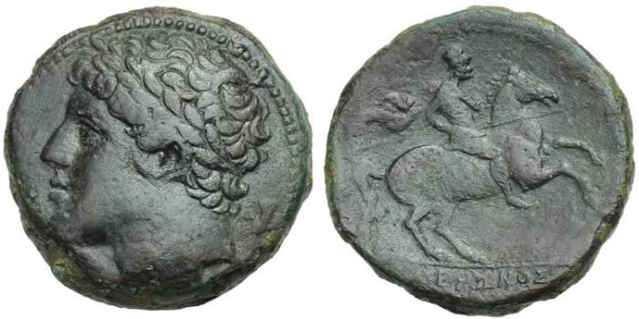 Ancient Coins - SICILY, Syracuse. Hieron II. 275-215 BC. # S 7207