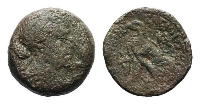 Ancient Coins - Ptolemaic Kingdom. Cleopatra VII. 51 - 30 B.C. Alexandria. #9214