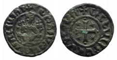 World Coins - Cilician Armenia. Hetoum I. AE Tank. Cross. #9025