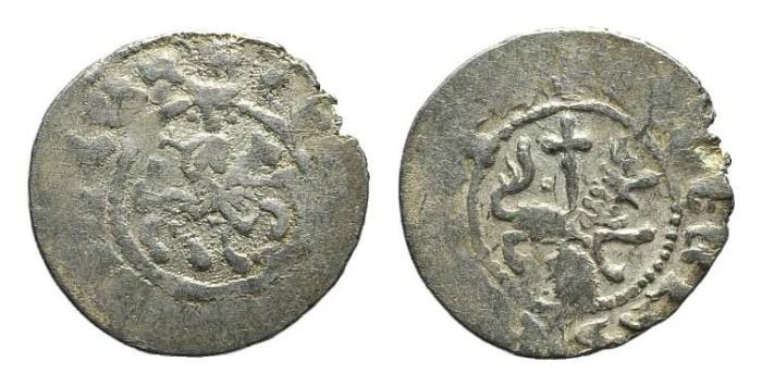 World Coins - Cilician Armenia. Levon IV. Takvorin. Lion. Cross. # PO 115