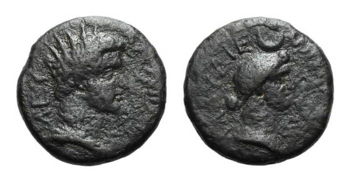Ancient Coins - SYRIA, Claudius and Agrippina AE-15 # 2332
