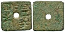Ancient Coins - Liu Song Dynasty, Emperor Wen Ti, 424 - 453 AD, AE Four Zhu, Rare
