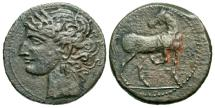 Ancient Coins - Carthage, Second Punic War, 203 - 201 BC, Billon 1 1/2 Shekel