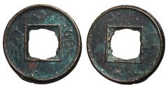Ancient Coins - Xin Dynasty, Emperor Wang Mang, 7 - 23 AD, 'Biscuit' or 'Cake'