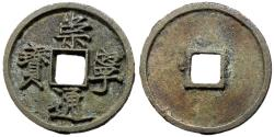 H16.399.  Northern Song Dynasty, Emperor Hui Zong, 1101 - 1125 AD, AE Ten Cash, 35mm in Slender Gold Script, Choice UNC