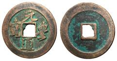 Ancient Coins - H16.248.  Northern Song Dynasty, Emperor Shen Zong, 1068 - 1085 AD, AE 2 Cash