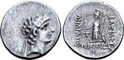 Ancient Coins - Kings of Cappadocia, Ariarathes VIII, 100 - 95, Silver Drachm