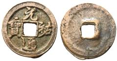Ancient Coins - H16.284.  Northern Song Dynasty, Emperor Zhe Zong, 1086 - 1100 AD, Two Cash
