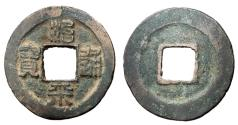 Ancient Coins - H16.166.  Northern Song Dynasty, Emperor Ying Zong, 1064 - 1067 AD