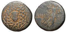 Ancient Coins - Pontos, Amisos, Mithradates VI, 85 - 65 BC, AE21
