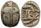 Ancient Coins - Egypt, New Kingdom, 16th - 11th Century BC, Amen-ra Horus Scarab