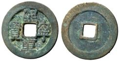 Ancient Coins - H16.198.  Northern Song Dynasty, Emperor Shen Zong, 1068 - 1085 AD, AE Two Cash