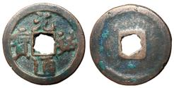 Ancient Coins - H16.285.  Northern Song Dynasty, Emperor Zhe Zong, 1086 - 1100 AD, Two Cash
