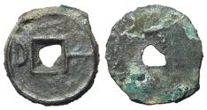 Ancient Coins - Warring States, State of Yan, 257 - 222 BC, AE One Hua