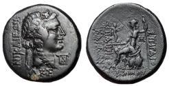 Ancient Coins - Bithynia, Nikaia, C. Papirius Carbo, 61 - 58 BC, AE24