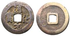 Ancient Coins - H16.29.  Northern Song Dynasty, Emperor Tai Zong, 976 - 997 AD, Running Script