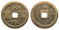 Ancient Coins - H16.436.  Northern Song Dynasty, Emperor Hui Zong, 1101 - 1125 AD, AE Two Cash, Reverse Mintmark
